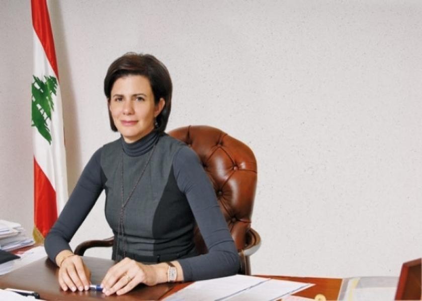 ریا الحسن، وزیر کشور لبنان