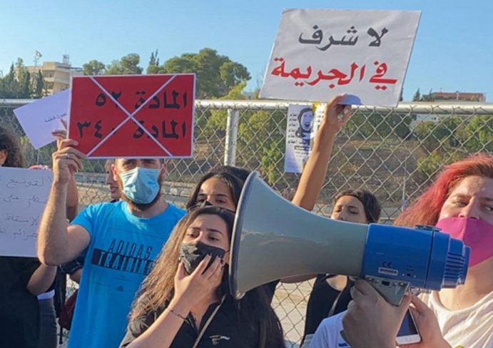 کارزاری در برابر قتل های ناموسی در اردن:از کشتن زنان دست بردارید