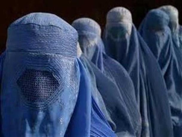 بند، برای زنان افغانستان
